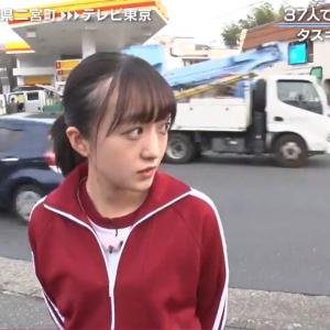 【2020.01.20~2020.01.24】青春高校3年C組 日比野芽奈ちゃん出演日記