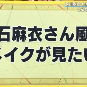 【2020.02.17 ~2020.02.21】青春高校3年C組 日比野芽奈ちゃん出演