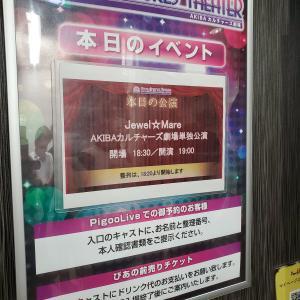 2021.09.24 Jewel☆Mare/AKIBAカルチャーズ劇場単独公演