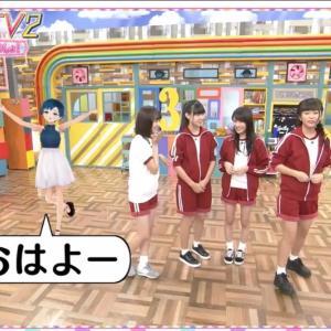【2019.08.18】電脳トークTV2相内さん、もっと青春しましょ! 日比野芽奈ちゃん出演日記