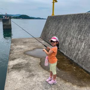 2020年 7月5日『江田島 沖美 ファミリーフィッシング』('ω')ノ