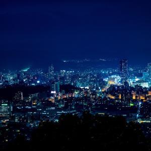 2020年 8月22日・23日『黄金山・ちゅーピープール』('ω')ノ