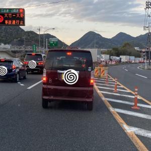 2021年 4月10日・11日『SUPER GT Round1 OKAYAMA』(^O^)/
