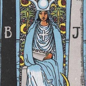 タロット瞑想アファメーション 2 女教皇