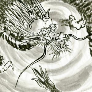開運龍神画~そこに至るプロセスも目的 」