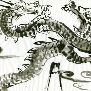 開運龍神画~「割り切ったら、そこで終了」