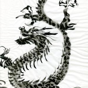 開運龍神画~「計画しても、変わらない」