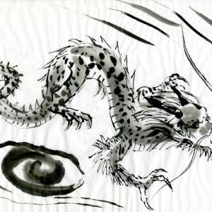 開運龍神画~「誠実さは、瞬発力 」