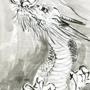 開運龍神画~「あの先には新世界が待っている 」