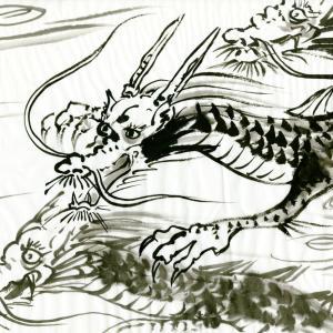 開運龍神画~「人は人で磨かれていく 」