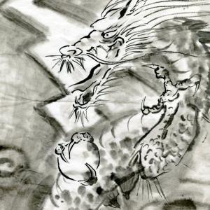 開運龍神画~「チャンスが来ないのは、今が不十分だから 」