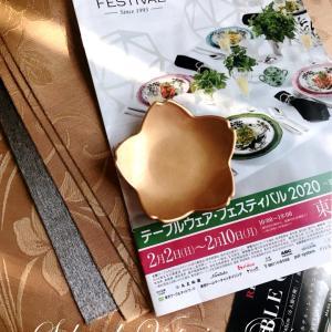 ☆テーブルウェアフェスティバル2020♪