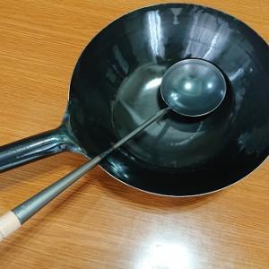 中華鍋の更新♪