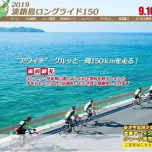 淡路島走りますよ♪