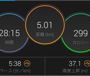 朝ラン5キロ