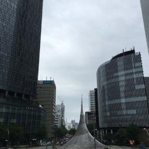 名古屋 駅 あたり