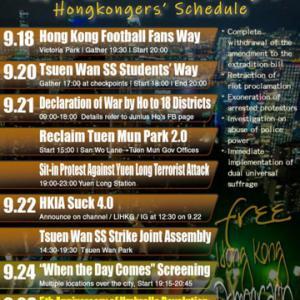 〔香港デモ情報〕最新デモ予定表、&アメリカ、香港政府そしてその背後をびびらせる法案通過なるか