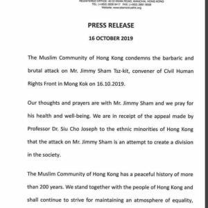 20日はチムのモスク、チョンキンマンションを避けて、襲撃犯は南アジア系、香港イスラム協会声明発表
