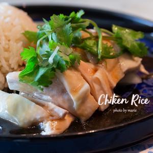 アジアご飯の代表格チキンライス、香港で本当に美味しいチキンライス(海南鶏飯)ってどこ?