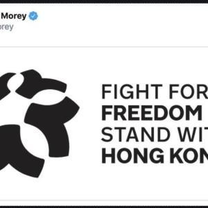 香港デモが全米バスケット協会(NBA)にまで飛び火、チャイナへの忖度に怒るアメリカのNBAファン