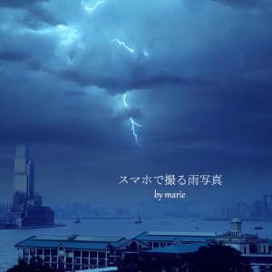 """トランプ""""香港は一国一制度となりました""""、HSBCを使うなと前行政長官の梁振英が妙な事言ってる"""