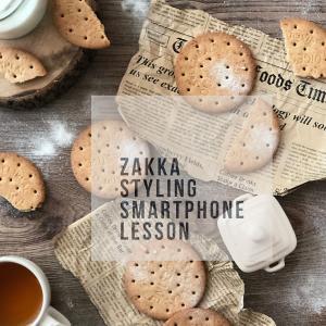 スマホ使いこなせていますか? 香港でアイシングクッキー教室開校予定のAki先生、第二回目レッスン