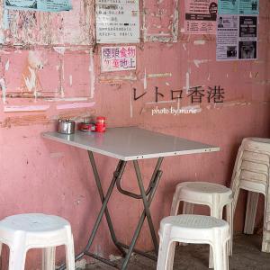これから香港では標語は違法です、茶餐廳やレストランが慌てて剥がす標語