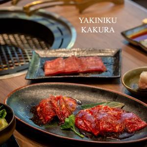 九州からホンハムにやってきた焼肉やさん、焼肉KAKURAでお得ランチセット