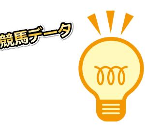 「2021年」京成杯、キングカメハメハに大注目!!