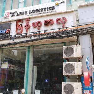 ヤンゴンで撮影道具を購入できるお店… (・∀・)