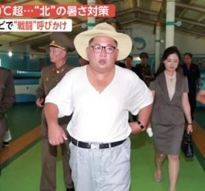 横暴な北朝鮮に対抗する為に