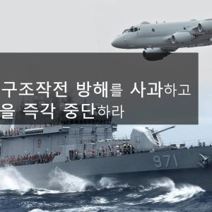 とことん追い込む韓国