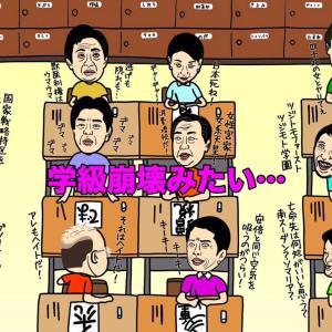 政治の敗北である東京都議選