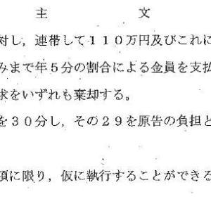 臆面もなしにフェイクニュースを書く朝日新聞