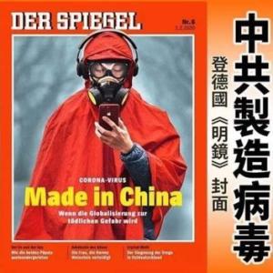 香港国家安全法案に対する反発
