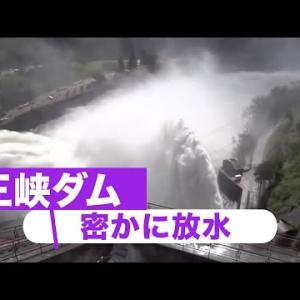 水害に対するインフラ整備、治水治山の必要性