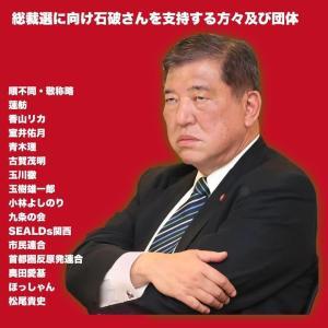 次の総理は誰だろうね。