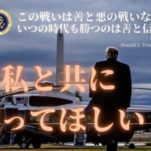 アメリカ大統領の就任式