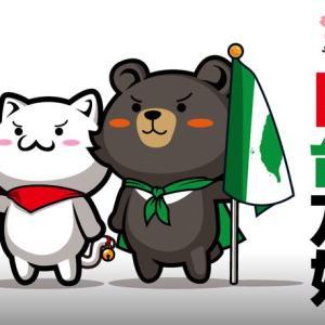 日本は台湾を守るようです。