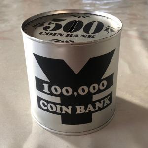 反省の500円玉貯金箱