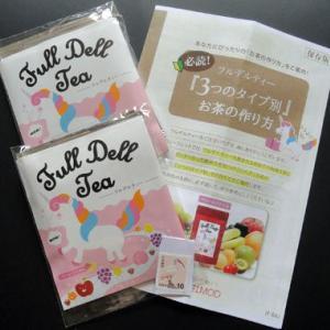 新発売の健康美紅茶到着!