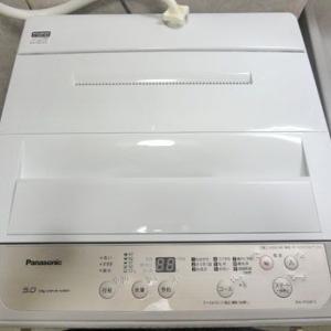 出費は続く、洗濯機買い換え