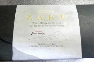 酒粕スイーツ「ZAKU」ロールケーキ