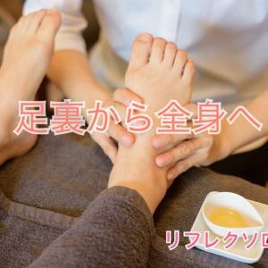 【7月・8月ご予約受付中!】重だるい脚対策に!超お得なキャンペーン商品をご用意しました!