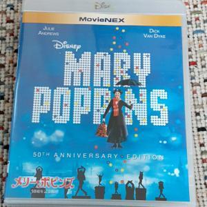 [ディズニー映画] メリー・ポピンズ