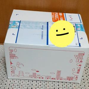 ブロ友さんからお届け物 Co~☆さん編