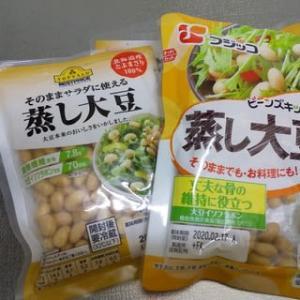蒸し大豆2種類