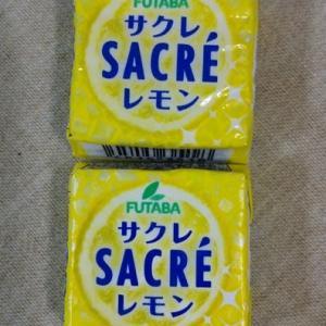 チロルチョコ「サクレレモン」