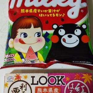 ルックチョコ「熊本県産 利平栗と紅はるか」