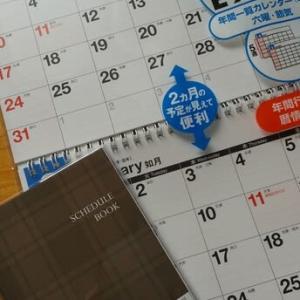 来年のカレンダーと手帳